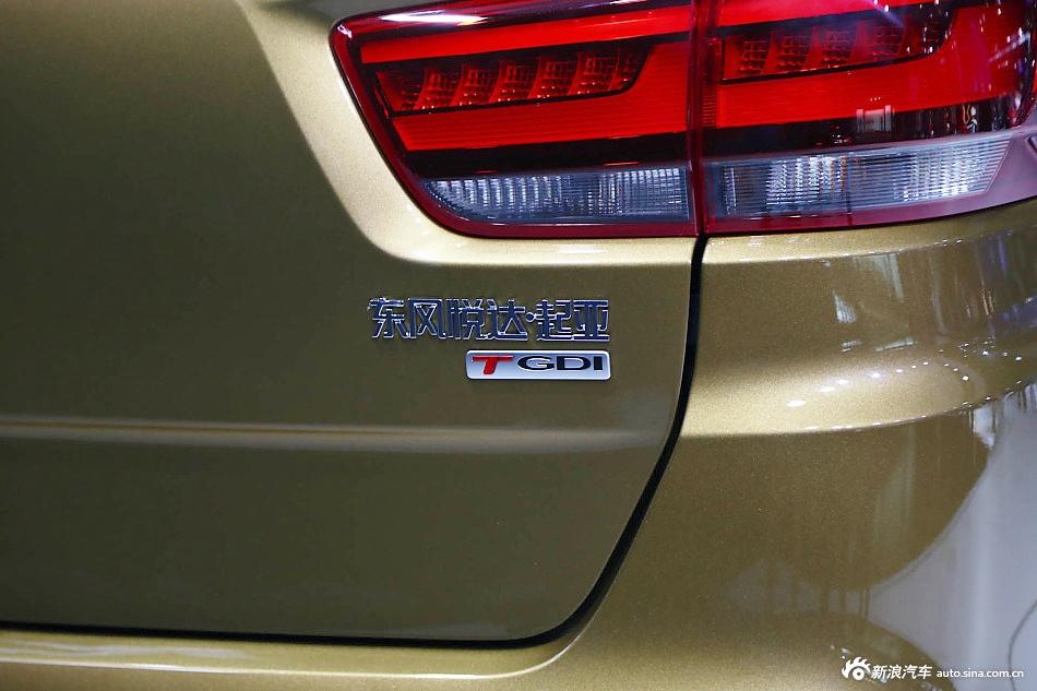 Kia KX7 engine badge