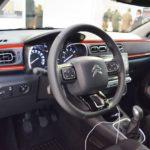 2017 Citroen C3 interior at 2016 Bologna Motor Show
