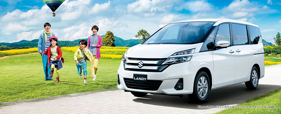 2017 Suzuki Landy MPV front three quarter launched Japan