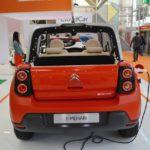Citroen E-Mehari rear at 2016 Bologna Motor Show