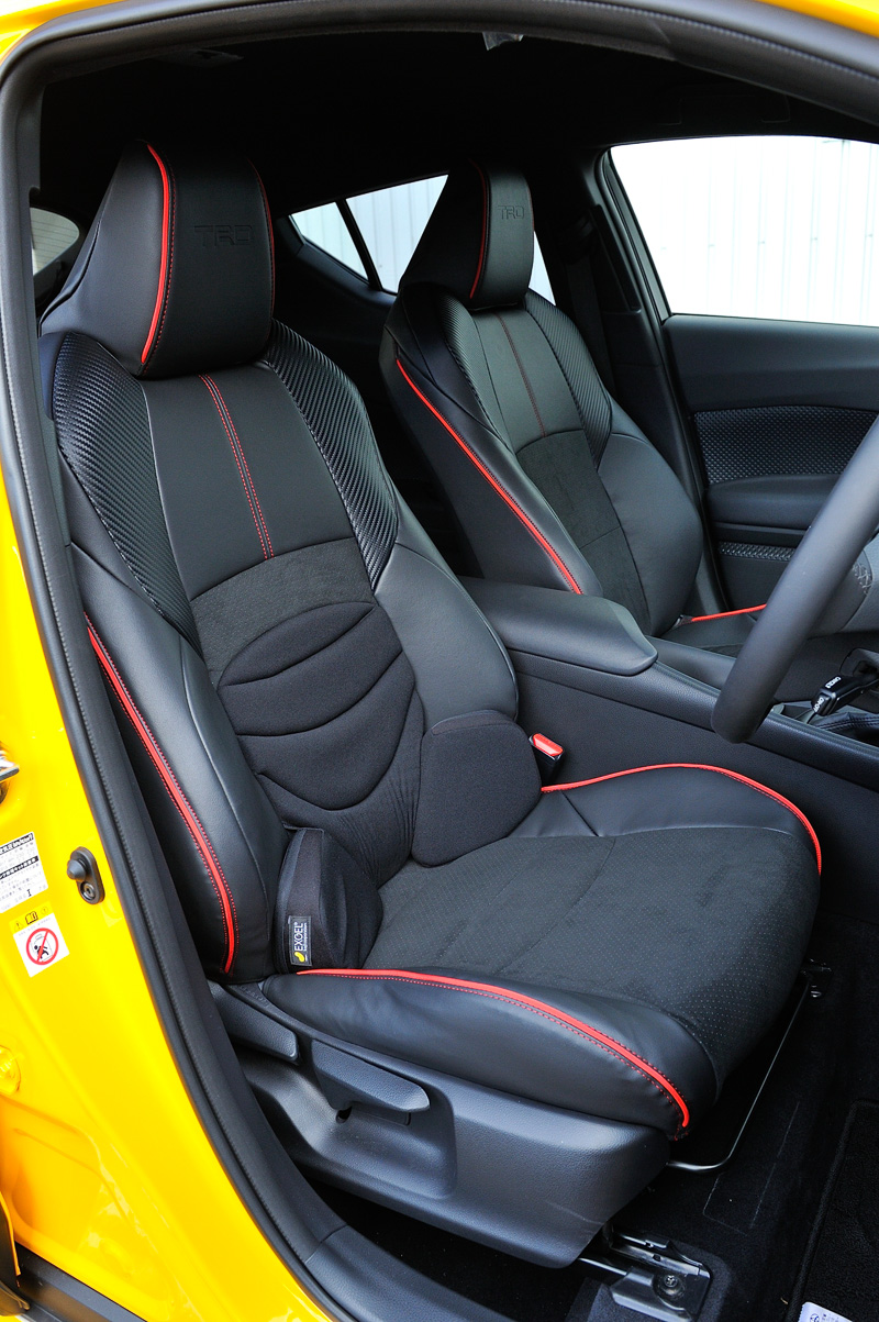 Car Seat Cover Design >> Toyota C-HR TRD Aggressive Style seat covers launched