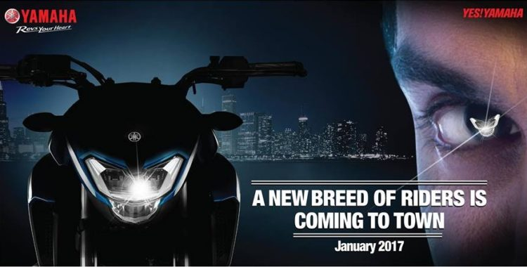Yamaha FZ 250 teaser