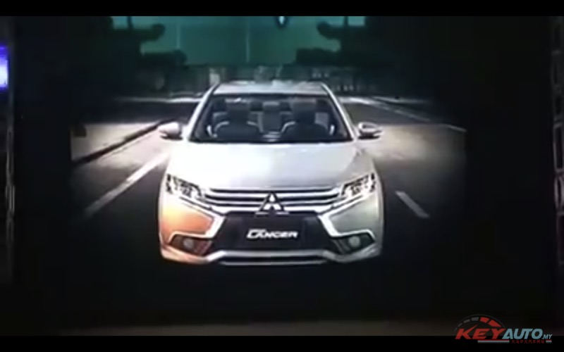 2017 Mitsubishi Grand Lancer front second leaked image