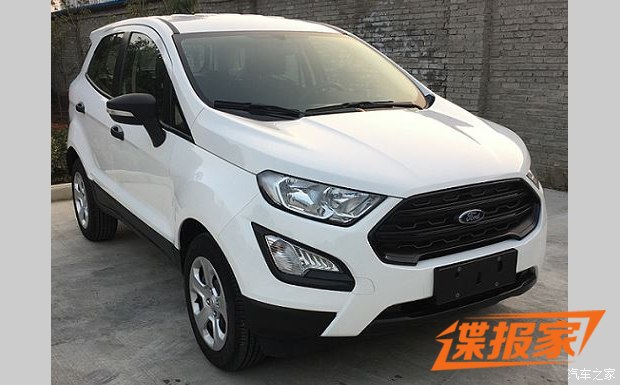 Chinese-spec 2017 Ford EcoSport front three quarters spy shot