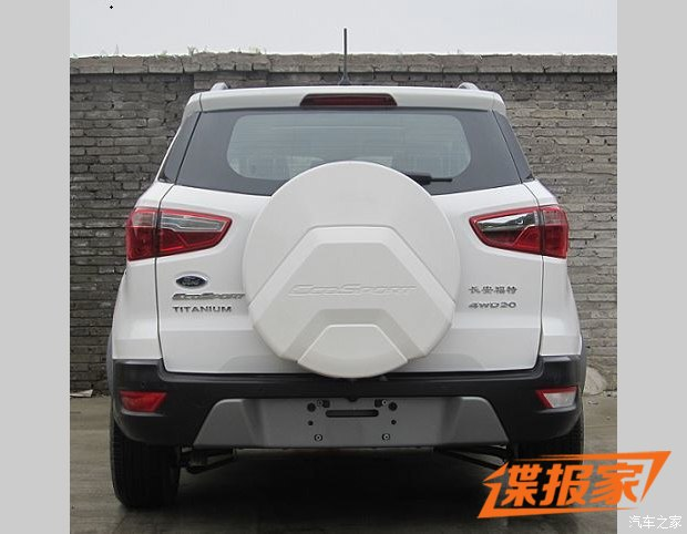 Chinese-spec 2017 Ford EcoSport rear second spy shot