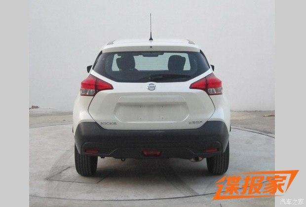 Chinese-spec Nissan Kicks rear spy shot