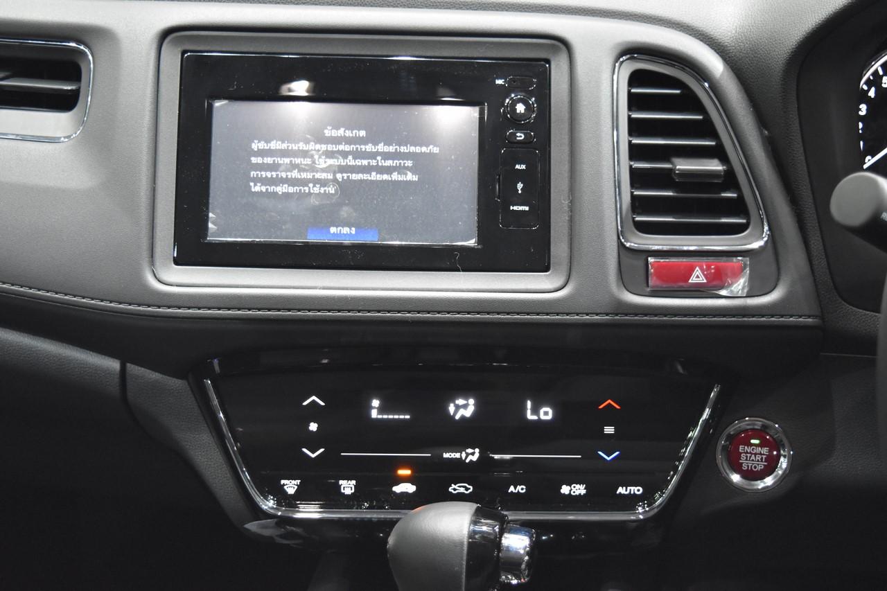 Honda HR-V center console showcased at the BIMS 2017