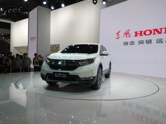 2017 Honda CR-V front three quarters left side at Auto Shanghai 2017