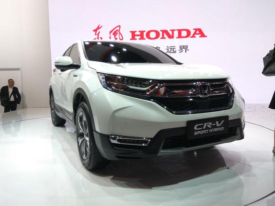 2017 Honda CR-V front three quarters right side at Auto Shanghai 2017