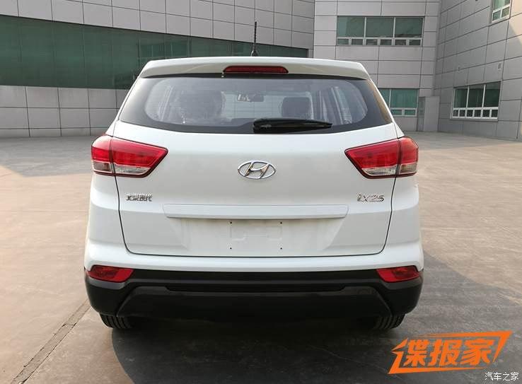2018 Hyundai Creta (2018 Hyundai ix25) rear spy shot