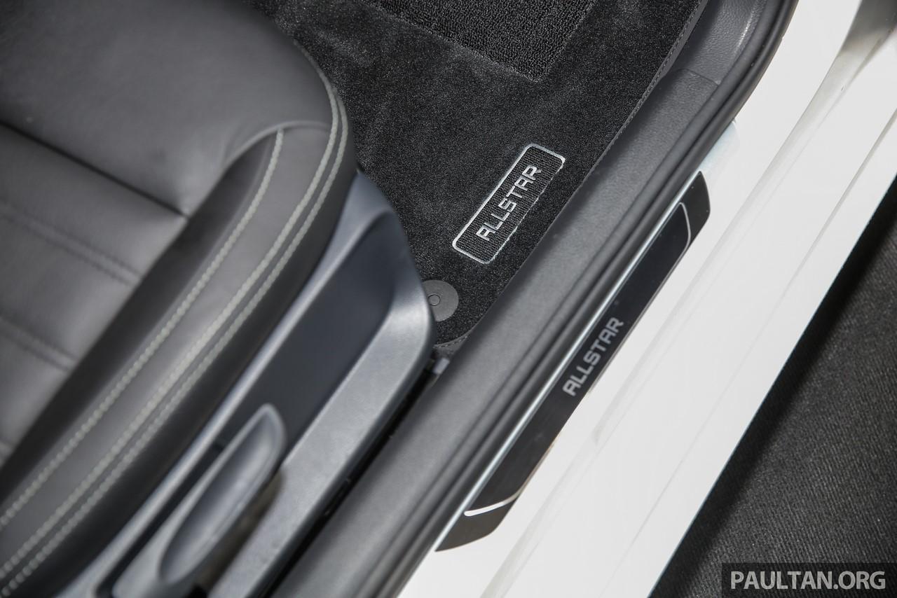 VW Vento ALLSTAR scuff plate