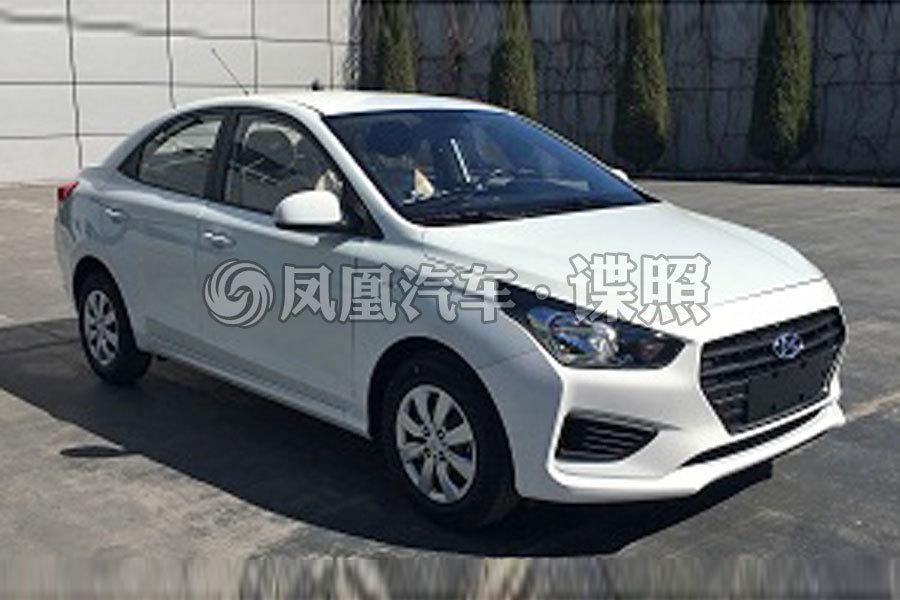 Hyundai Reina front three quarters