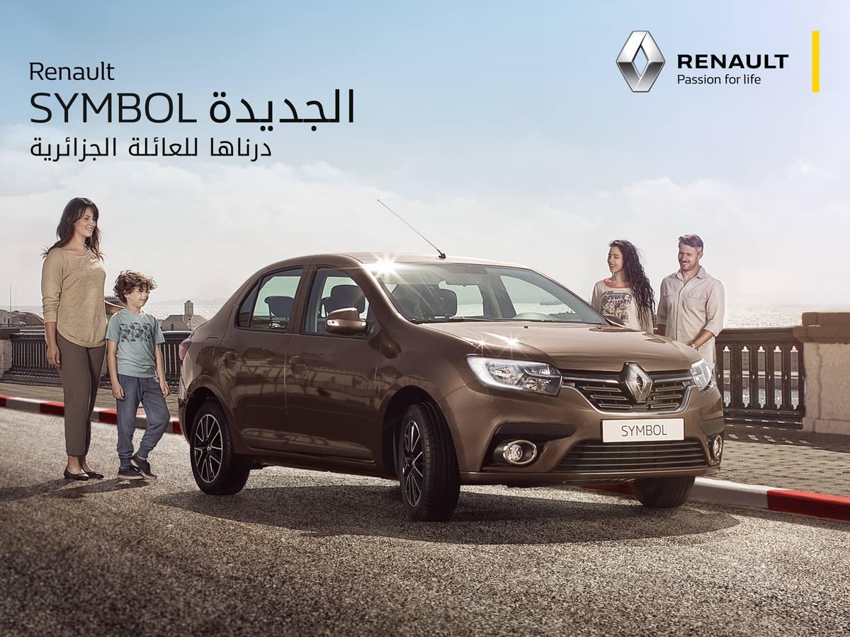 Renault Symbol Millenium front three quarters