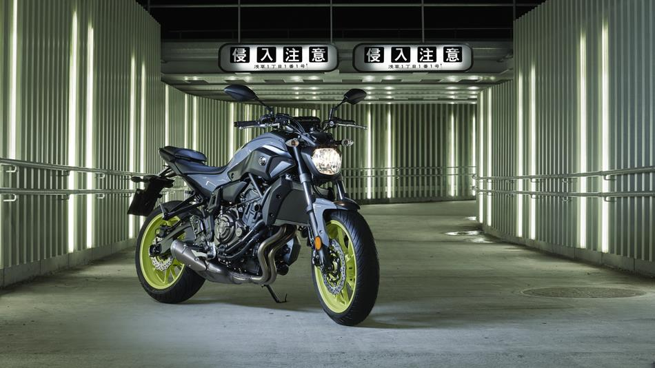 Yamaha MT-07 front three quarter