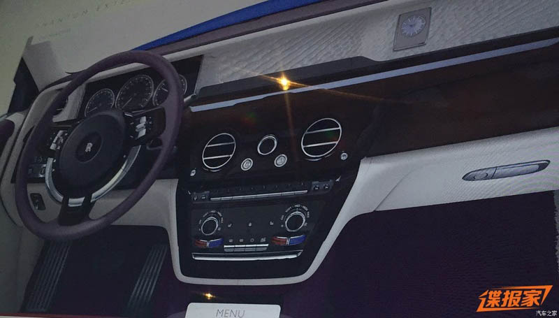 2018 Rolls-Royce Phantom interior leaked image