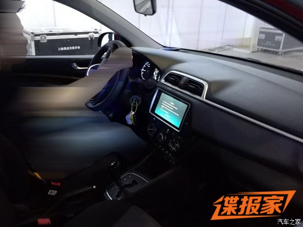 Hyundai Reina interior leaked
