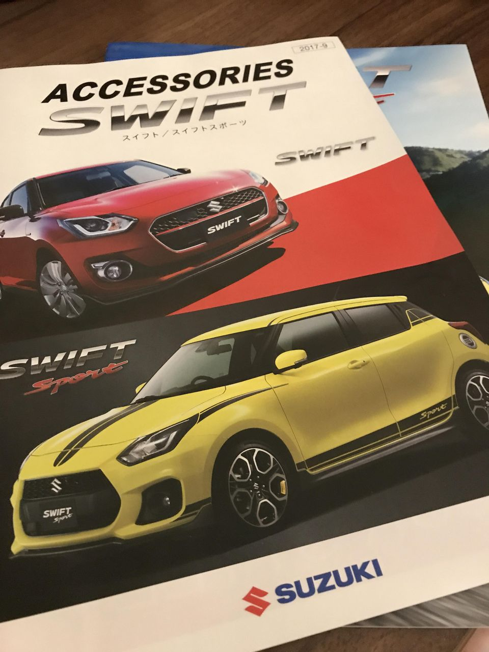2018 Suzuki Swift Sport accessories brochure