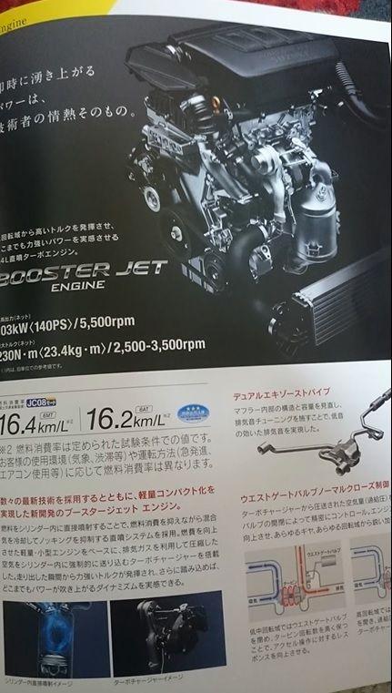2018 Suzuki Swift Sport specifications leaked brochure image