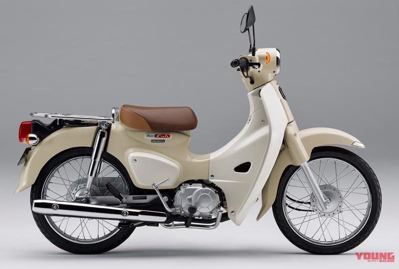 2018 Honda Super Cub 110 Young Machine rendering