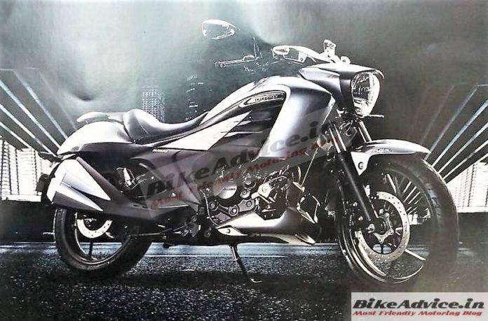 Suzuki Intruder 150 leaked