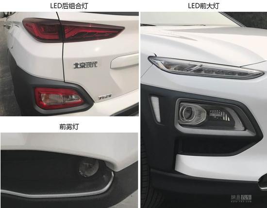 Hyundai Kona taillamp headlamp snapped in China
