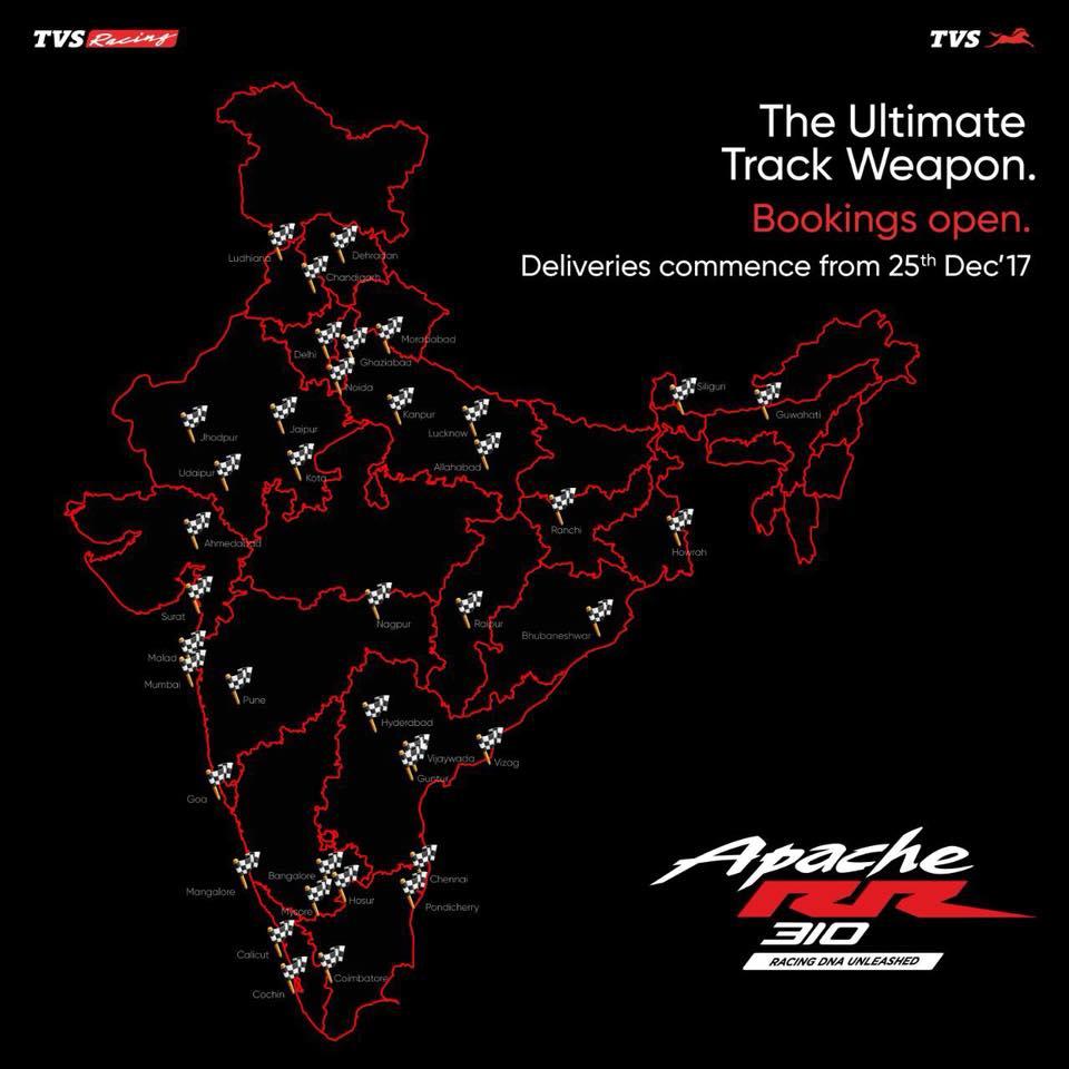 TVS Apache RR 310 Dealer list