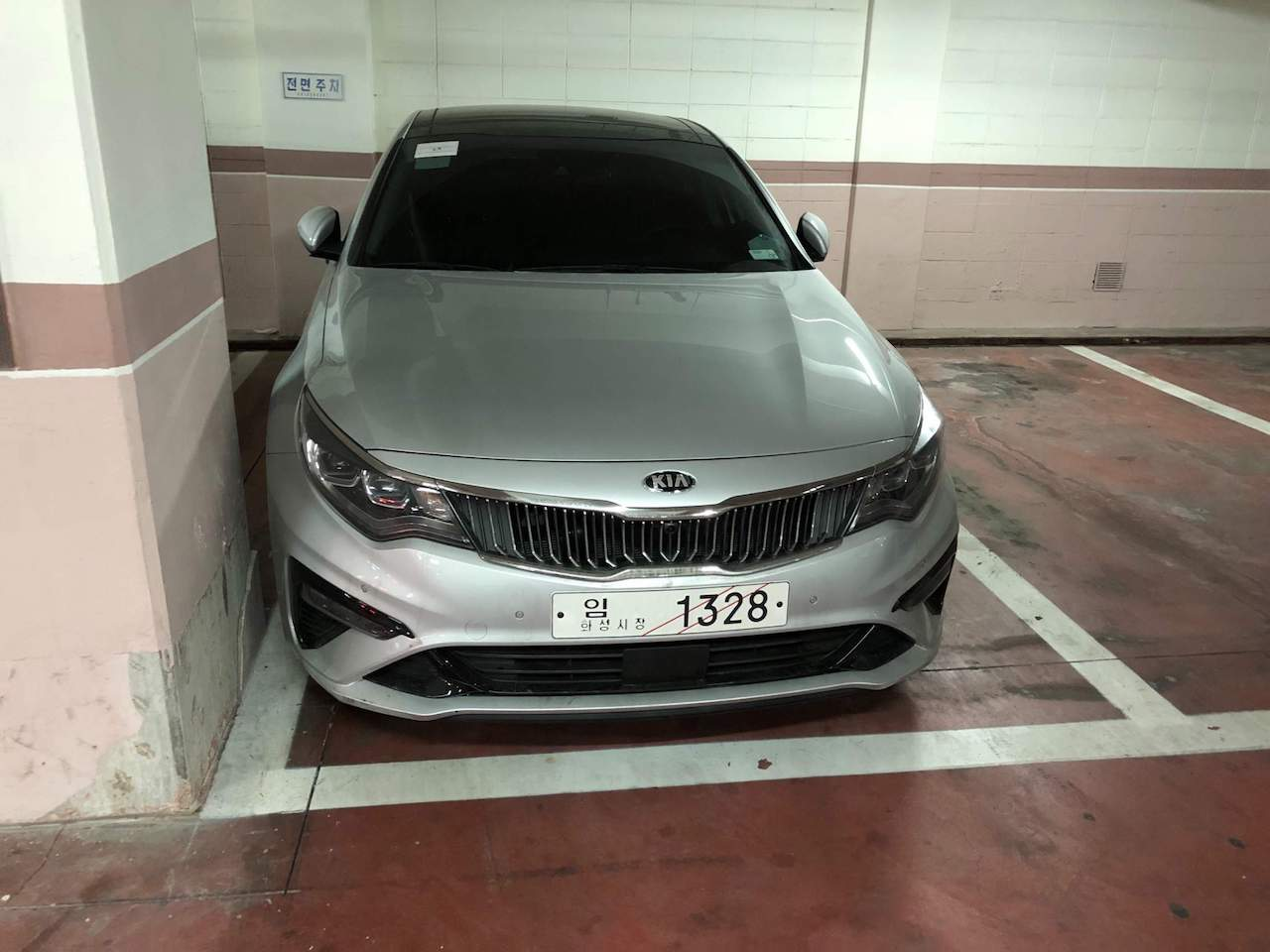 2019 Kia Optima (2018 Kia K5) facelift front spy shot