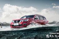 Nissan Terra water wading
