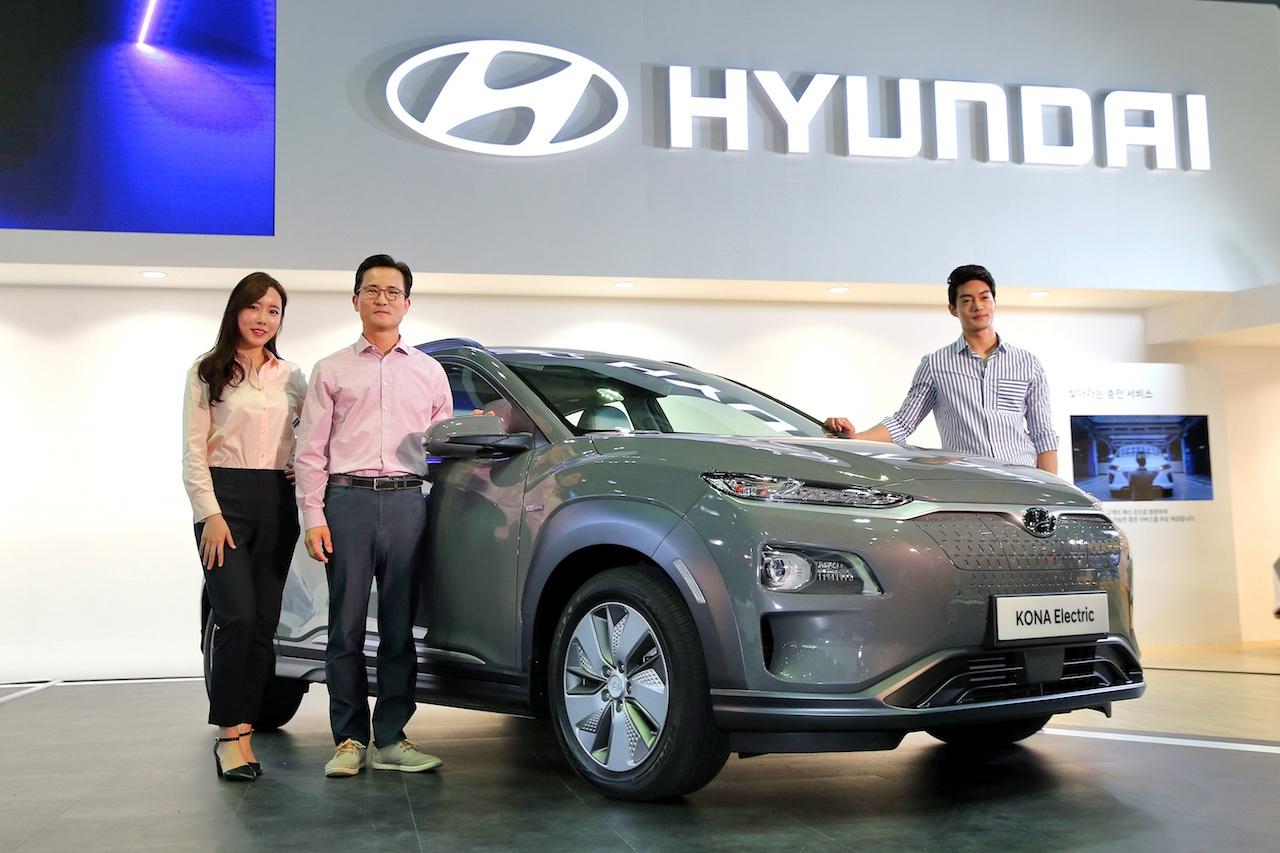 Hyundai Kona Electric front three quarters South Korea