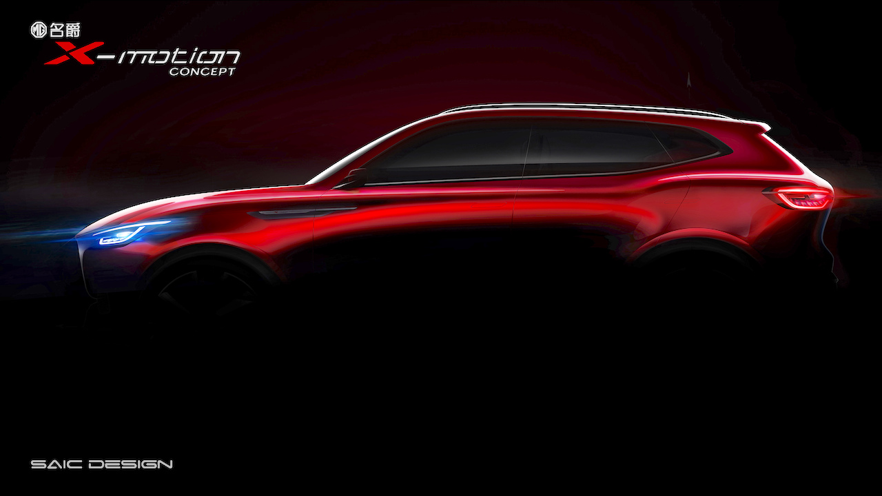 MG X-Motion concept profile teaser