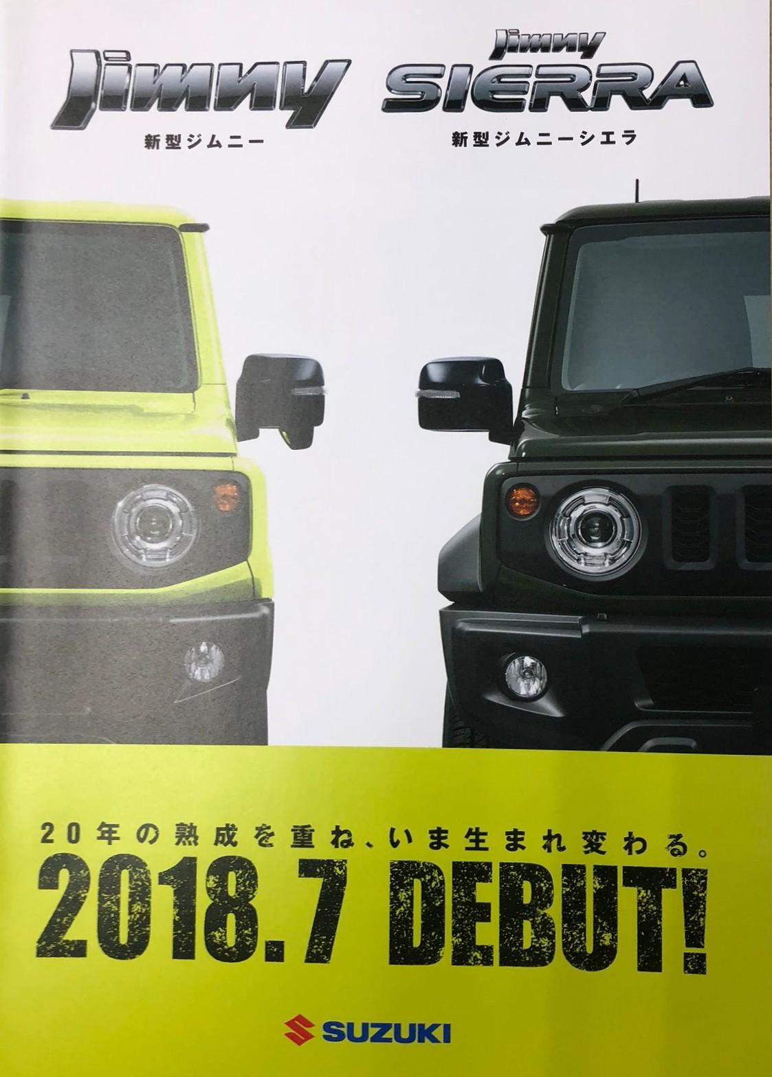 2019 Suzuki Jimny and 2019 Suzuki Jimny Sierra