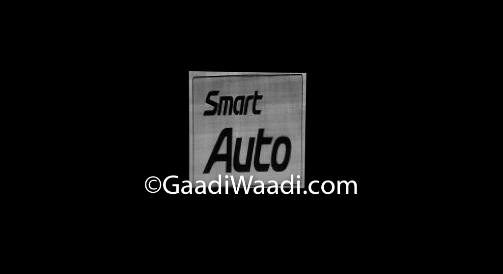 Hyundai Smart Auto AMT logo