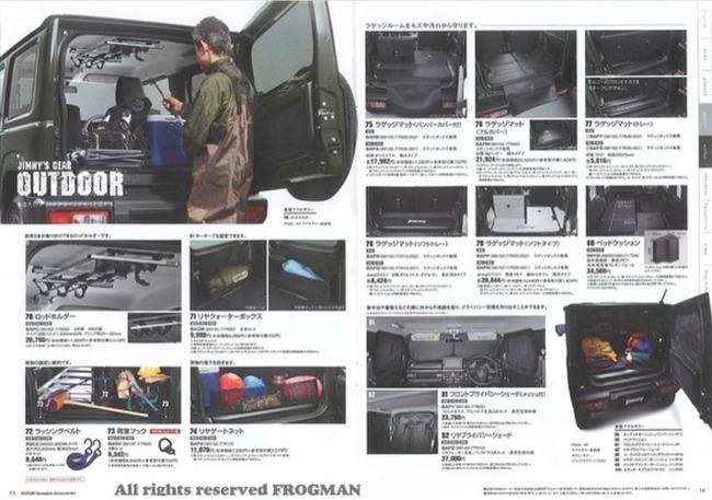 New Suzuki Jimny accessories brochure outdoor gear