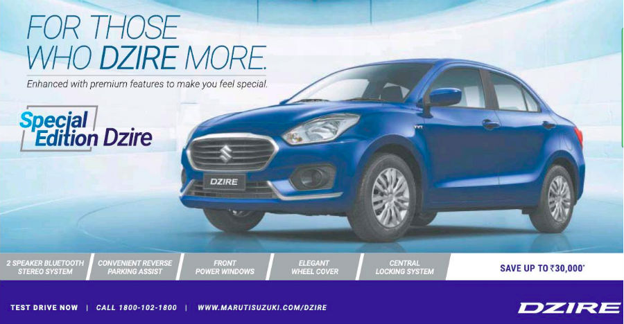 Maruti Dzire Special Edition LXi