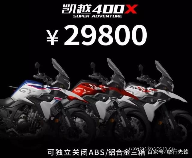 Chinese clones: BMW G 310 GS shamelessly copied by Everest