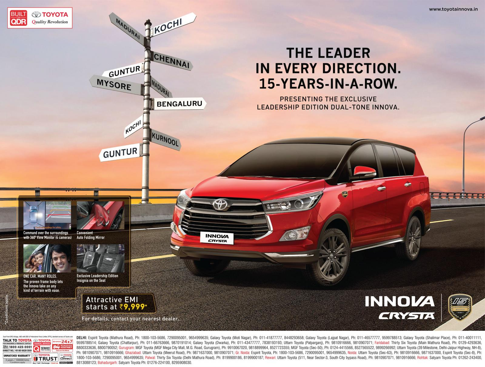 Toyota Cars Available At Attractive Finance Schemes In India