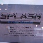 suzuki-splash-version-blanche-2