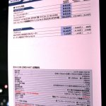 suzuki-sx4-giken-extreme-concept-6