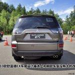 mitsubishi-outlander-EX-china-3