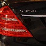 Mercedes Benz S 350 L India