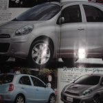 2011_Nissan_March_Micra