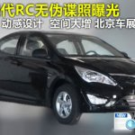 2011_Hyundai_Accent_RB