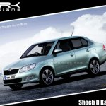 Skoda Fabia SK125