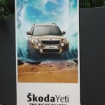 Skoda Yeti India - 18