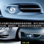 2011 Nissan Teana 3