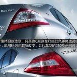 2011 Nissan Teana 5