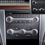 2011 Nissan Teana 8
