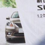 Nissan Sunny teaser