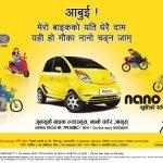 Tata Nano advertisement