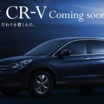 2012 Honda CR-V coming soon
